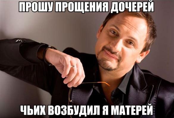 http://images.vfl.ru/ii/1495145081/64ff252c/17274495.png