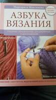 Вязание -книга «Максимова М.В. - Азбука вязания - 1989». Обсуждение на 6