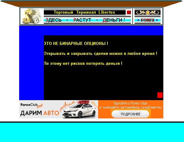 http://images.vfl.ru/ii/1495147707/83c9ec06/17274653.png