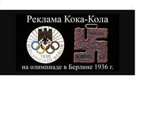 http://images.vfl.ru/ii/1495174166/3f569243/17276097_s.jpg