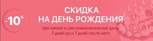 Промокод Bestwatch.ru. Скидка до 10%, а может даже и более!