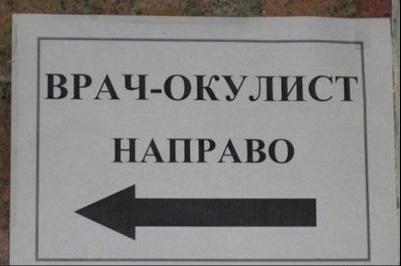 http://images.vfl.ru/ii/1495300686/9fec9aab/17291883.jpg