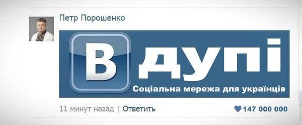 http://images.vfl.ru/ii/1495376336/f7b2119b/17300108.jpg