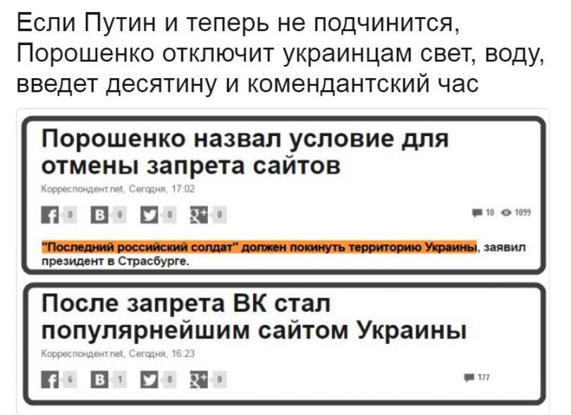 http://images.vfl.ru/ii/1495376372/08c9bd5d/17300114.jpg