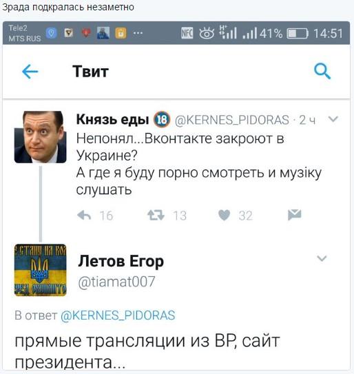 http://images.vfl.ru/ii/1495376590/a2cab0e5/17300164.jpg