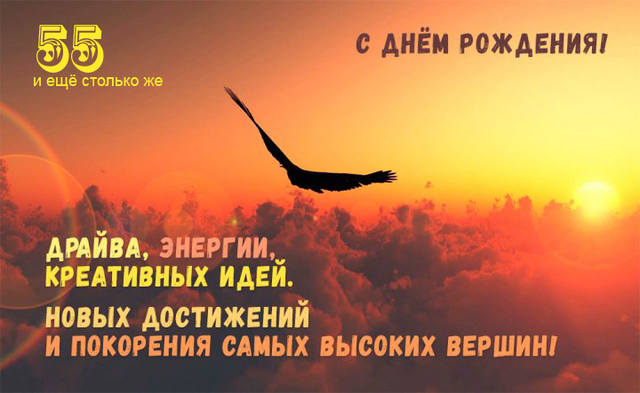 http://images.vfl.ru/ii/1495432662/d42d1a80/17308437_m.jpg