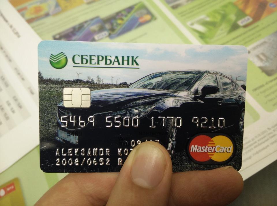 Как сделать карту сбербанка со своим