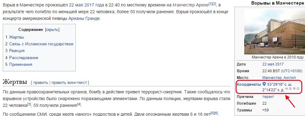 http://images.vfl.ru/ii/1495556265/98c9d98d/17326658.jpg
