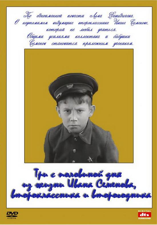 http//images.vfl.ru/ii/15582191/0303a677/173303.jpg