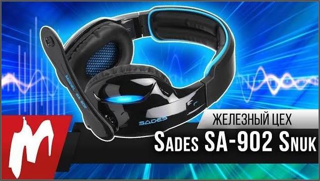 Sades SA-902 Snuk