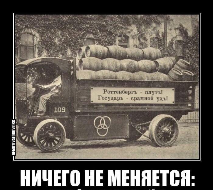 http://images.vfl.ru/ii/1495684743/a3bcc924/17342132.jpg