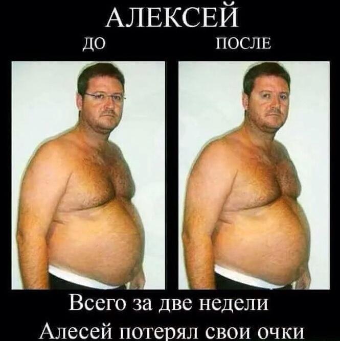 http://images.vfl.ru/ii/1495699959/93966074/17343954.jpg