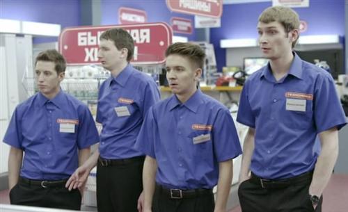 Участники группы Хлеб в сериале Реальные пацаны
