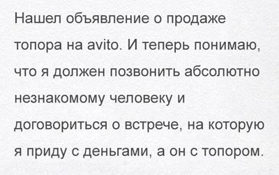 http://images.vfl.ru/ii/1495741508/5b6ed98f/17350669.jpg