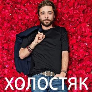 Участницы 5 сезона шоу Холостяк (2017) на ТНТ - фото, имена и фамилии