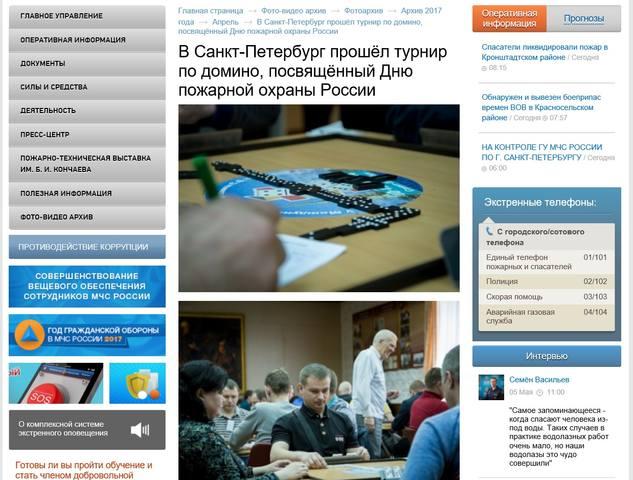 http://images.vfl.ru/ii/1495784979/29eff330/17353398.jpg