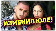 Дом 2 Новости на 14.05.2017