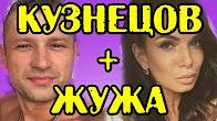 Дом 2 Новости на 16.05.2017