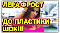 Дом 2 Новости на 24.05.2017