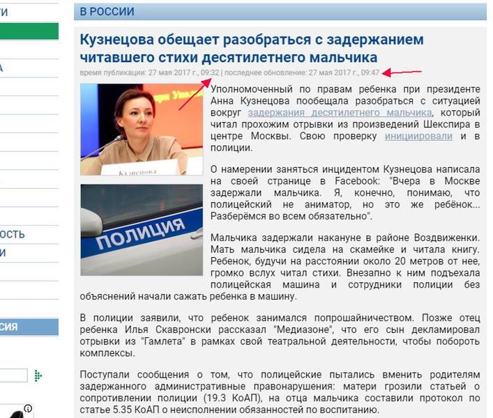 http://images.vfl.ru/ii/1495874032/d43643f3/17365520.jpg