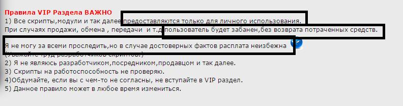 http://images.vfl.ru/ii/1495896645/263cf155/17369079.png