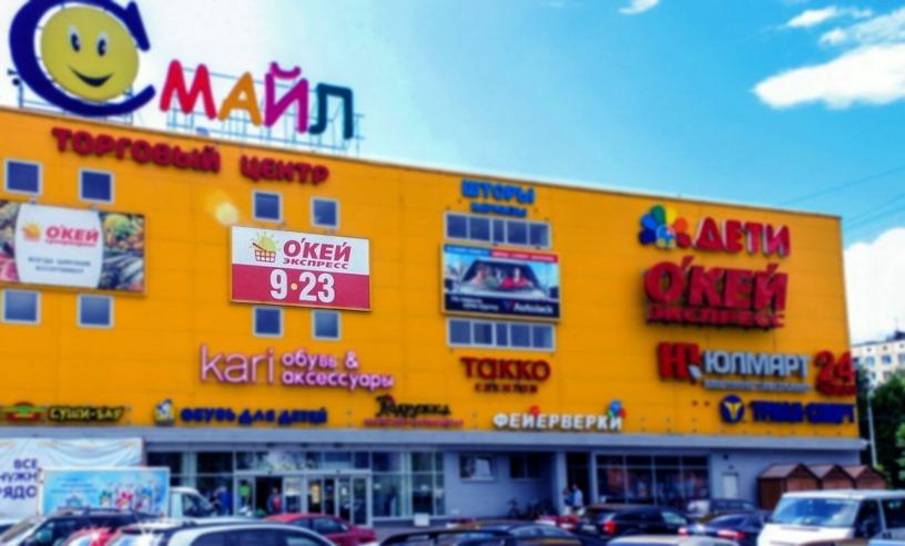 http://images.vfl.ru/ii/1495915196/9bd94746/17372616.jpg