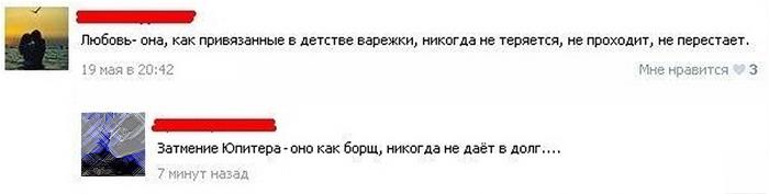 http://images.vfl.ru/ii/1495922169/94bb47c2/17373760.jpg