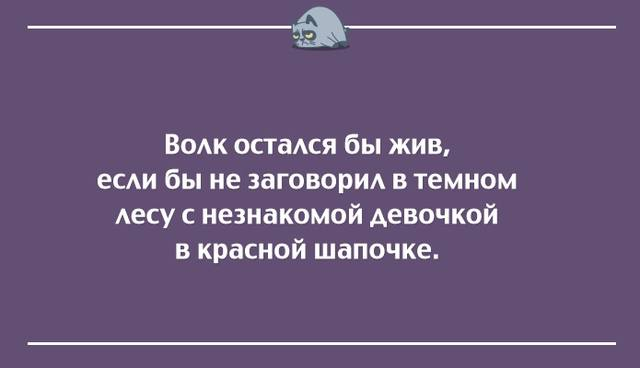 http://images.vfl.ru/ii/1495976369/1f0227d8/17378392_m.jpg