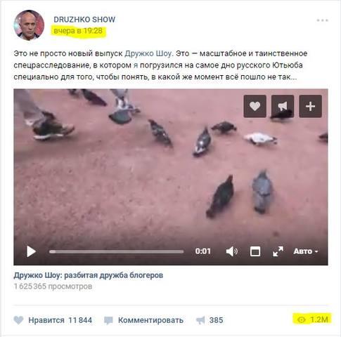 http://images.vfl.ru/ii/1496068209/de8a7acb/17389988_m.jpg