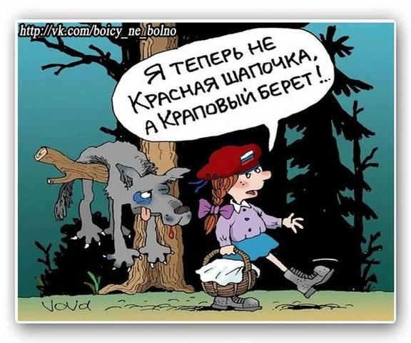 http://images.vfl.ru/ii/1496071282/03c5b714/17390597_m.jpg