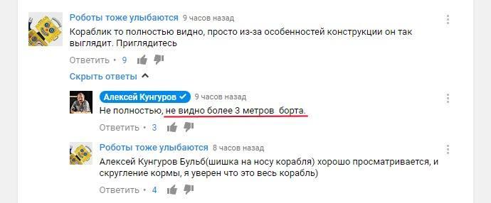 http://images.vfl.ru/ii/1496112772/bb75fe69/17395574_m.jpg