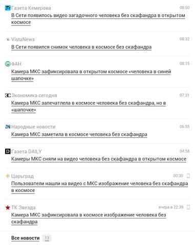 http://images.vfl.ru/ii/1496127396/06835ae7/17396918_m.jpg
