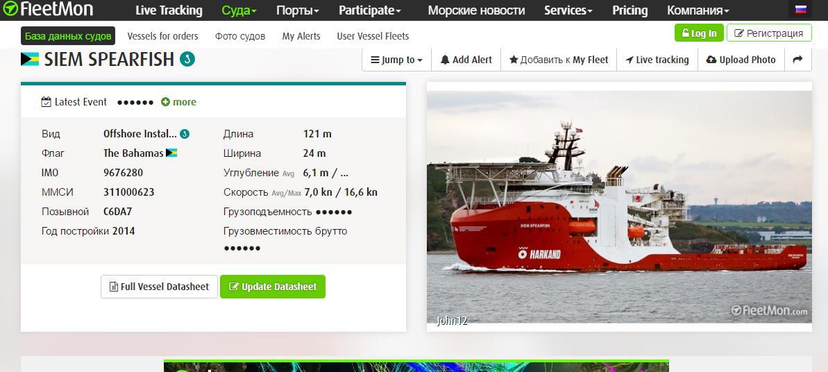 http://images.vfl.ru/ii/1496128898/b9369633/17397421.jpg
