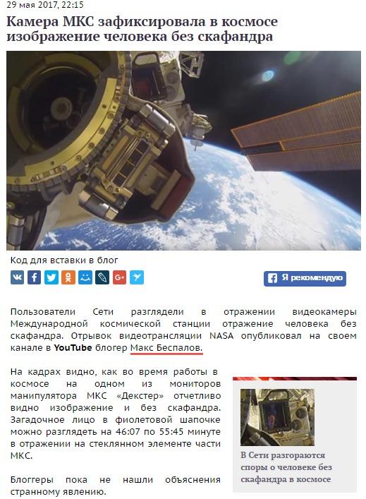 http://images.vfl.ru/ii/1496135106/b428e702/17398354.jpg