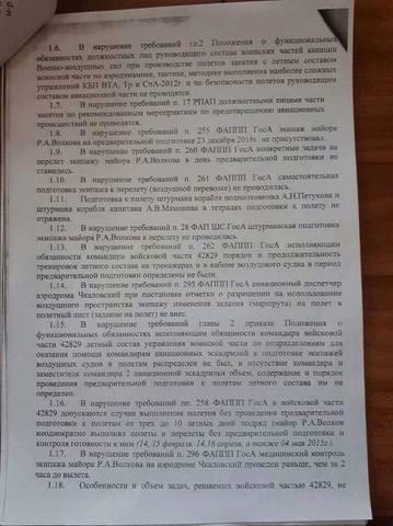 http://images.vfl.ru/ii/1496227480/12fa19f5/17412075_m.jpg