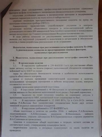 http://images.vfl.ru/ii/1496227480/7efc824a/17412074_m.jpg
