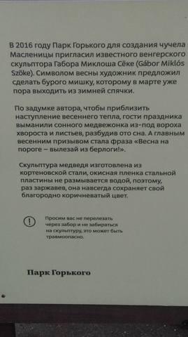 Москва златоглавая... - Страница 17 17429150_m