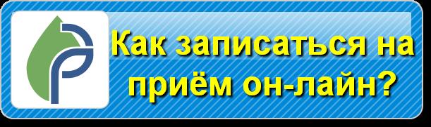 Видеоинструкция пользователям Электронной регистратуры