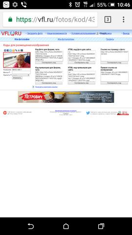 Загрузка картинок на форум - Страница 2 17433882_m