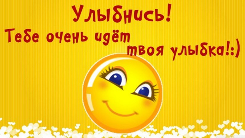 http://images.vfl.ru/ii/1496399389/d25ae1f9/17435781.jpg