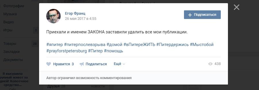 http://images.vfl.ru/ii/1496404526/3c8110fa/17436569.jpg