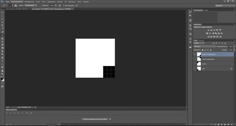 Как сделать gif анимацию в фотошопе