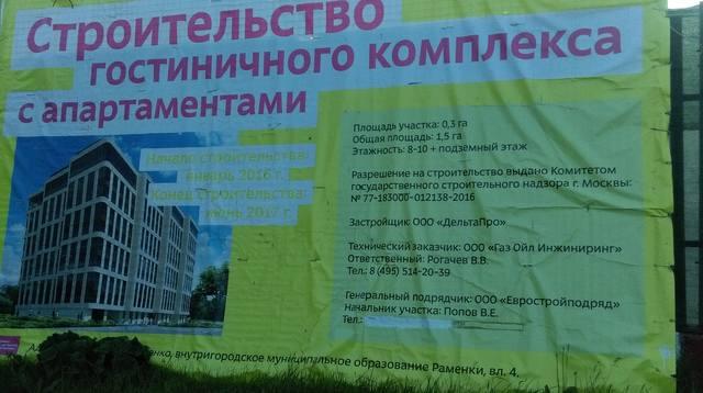 Москва златоглавая... - Страница 17 17441382_m