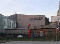 http://images.vfl.ru/ii/1496465161/17db6684/17443913_s.jpg