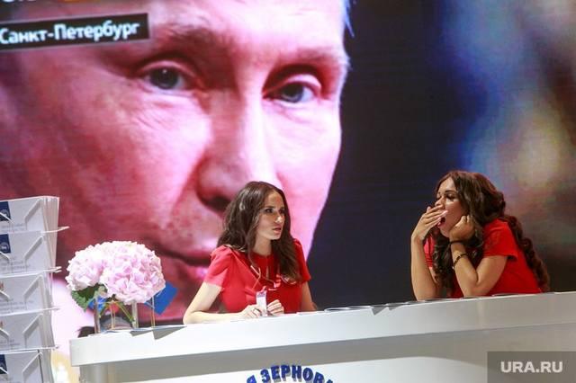 http://images.vfl.ru/ii/1496481706/00047a22/17445748_m.jpg