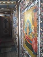 http://images.vfl.ru/ii/1496496696/e9e02ee7/17448243_s.jpg