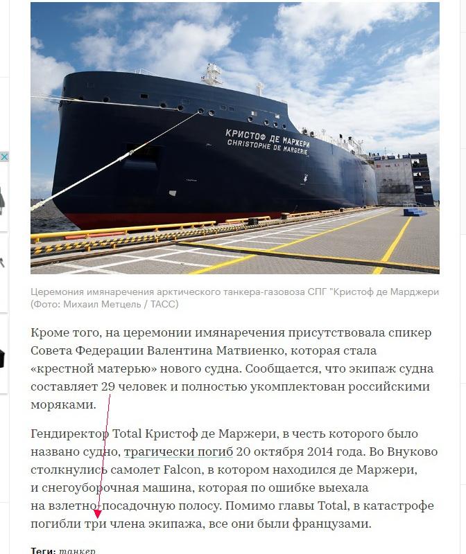 http://images.vfl.ru/ii/1496498565/d0fab219/17448506.jpg