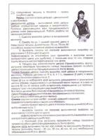 http://images.vfl.ru/ii/1496502979/28a23e48/17449329_s.jpg