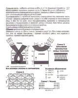 http://images.vfl.ru/ii/1496502979/93c008dc/17449328_s.jpg