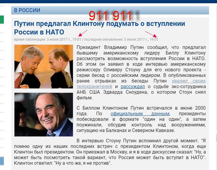 http://images.vfl.ru/ii/1496509146/2b97665d/17450851.jpg